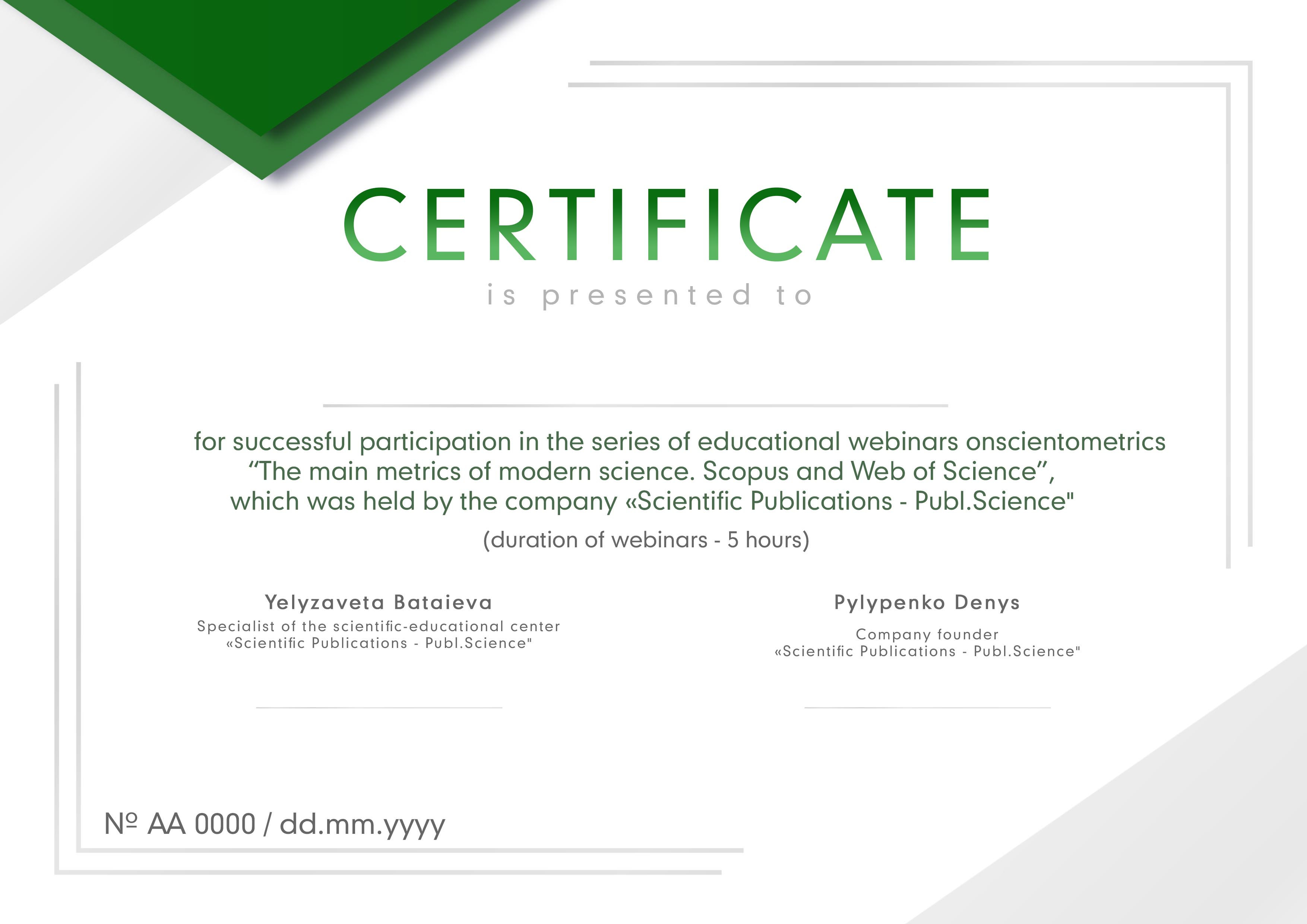 Example of certificate issued by Certification center of company Scientific Publications - Publ.science